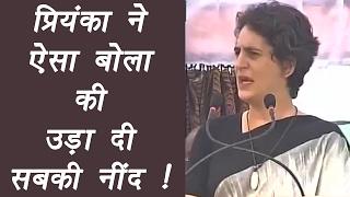 Priyanka Gandhi targets PM Modi,  Says UP doesn't need adopted sons | वनइंडिया हिंदी