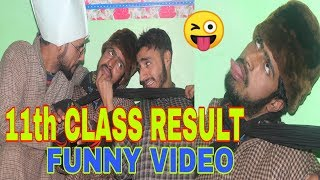 11th Class Result Board Exam Funny video by | kashmiri rounders