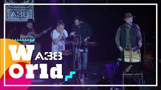 Zuboly - Szakítás // Live 2017 // A38 World