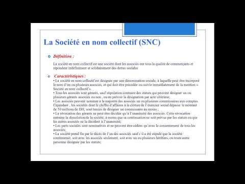 La Classification Juridique des Entreprises au Maroc (شرح بالدارجة)