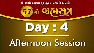 57th Brahmsatra 2019    Day 4 Afternoon Session
