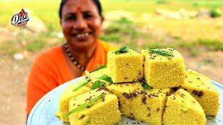 Make Soft & Spongy Dhokla | ढोकला | Besan Dhokla Recipe in Gujarati Style (hindi)