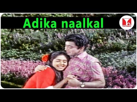 Kannamma Tamil Movie Songs | Adika naalkal | KR Vijaya Songs Tamil | Shankar Ganesh Hits