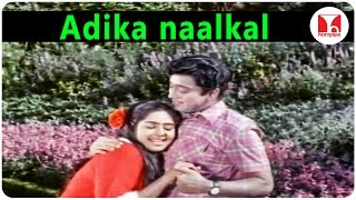kannamma tamil movie songs adika naalkal kr vijaya songs tamil shankar ganesh hits