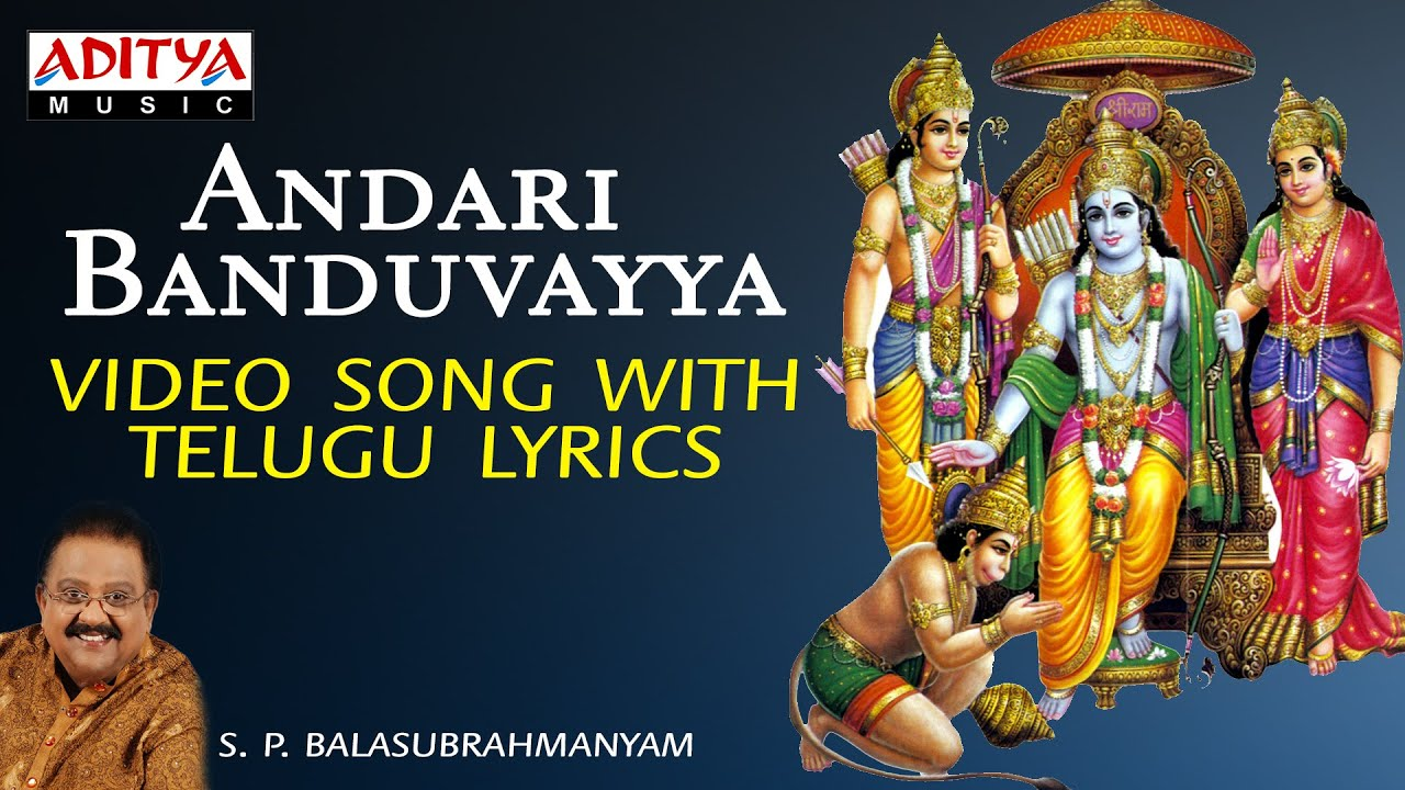 Andari Bandhuvaya Song Download - DownloadGameSite.net