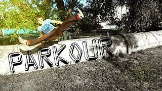 Parkour Free run Акробатика телефонный отчет freeraning
