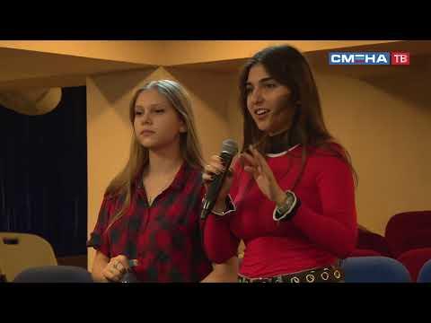 Участники Зимней детской КиноАкадемии обсудили новые проекты телеканала СТС