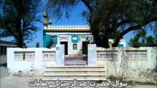 Molana Abdul Raheem & True Shajra Silsila Naqshbandia Owaisiah