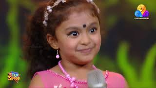 ദിയ കുട്ടിയുടെ സുന്ദരമായ പെർഫോർമൻസ് | Best Of Top Singer