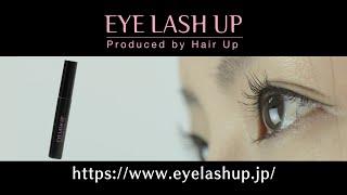 Eyelash UP