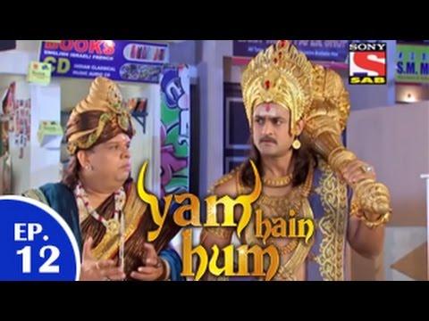 Yam Hain Hum - याम हैं हम - Episode 12 - 30th December 2014