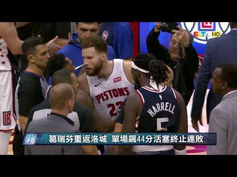 愛爾達電視20190113│【安森尼X2】NBA鵜鶘、灰狼長人對決 KAT雙27灰狼奪勝