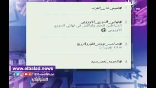 خلال 50 دقيقة فقط.. هاشتاج «#تميم_خان_العرب» يتصدر تويتر.. فيديو