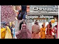 DESIGNER LEHENGA CHANDNI CHOWK   Bridal / Non Bridal Affordable Lehenga & Saree Collection 2019