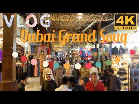 Walkthrough Dubai grand souq & 1 DH infamous abra ride 4K | Nushra360