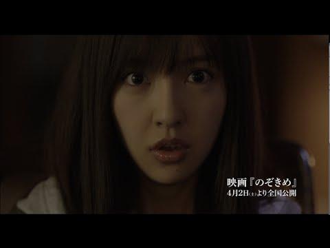 主演の板野友美が歌う主題歌:映画『のぞきめ』主題歌PV