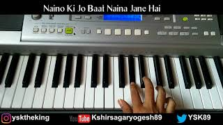 Naino Ki Jo Baat Naina Jaane hai- Romantic Song