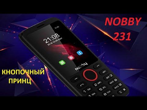 Бюджетный смартфон 2019. Nobby 231кнопочный принц!