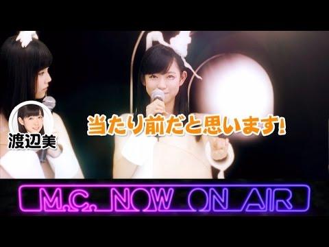 その2【M09 SPMC】〈AKB48 バラの儀式〉「ときめきアンティーク」公演後のスペシャルMC