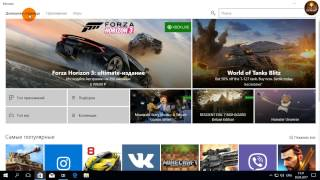 Windows 10  Лиц  ключ & Обзор Dolby Access 7 1 of ALS MEDIA ©™