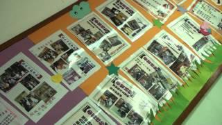 Publication Date: 2012-04-10 | Video Title: 梅窩學校開放日2012