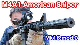 WA コルト M4A1 アメリカンスナイパー ネイビーシールズ特殊部隊装備 Mk18 mod.0 ガスブローバック マック堺のレビュー動画#474