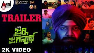 Jaggi Jagannatha | 2K Trailer | Sai Kumar | Likithraj | Duniya Rashmi | Om Sai Prakash | A. M. Neel