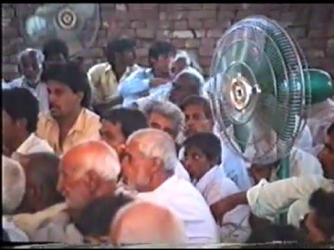 zakir maqbool hussain dhakoo old majlis shahadat imam Hussain(a.s) 26-06-1997 gahi syedan