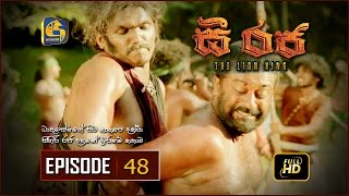 C Raja - The Lion King | Episode 48 | HD Thumbnail