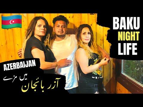 Baku Azerbaijan - Punjabi Vlogs