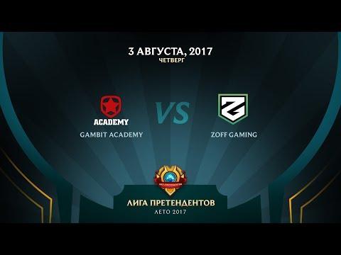 GMB vs ZG - Неделя 6 День 1 Игра 4