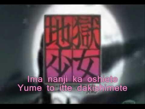 Nigthmare - Snow (karaoke)