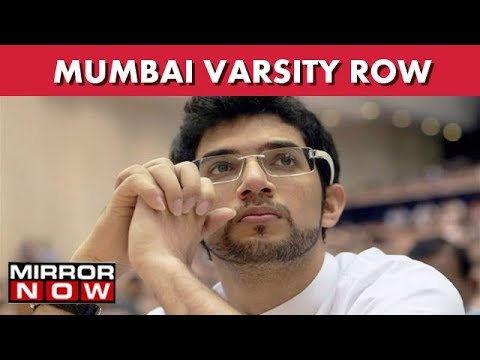 Aditya Thackarey Slams Mumbai University, Says Crisis Is Shameful I The News