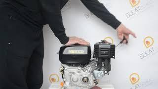 """Видеообзор двигателя WEIMA WM170F-L (1800 об/мин) комплектации """"DELUXE"""""""