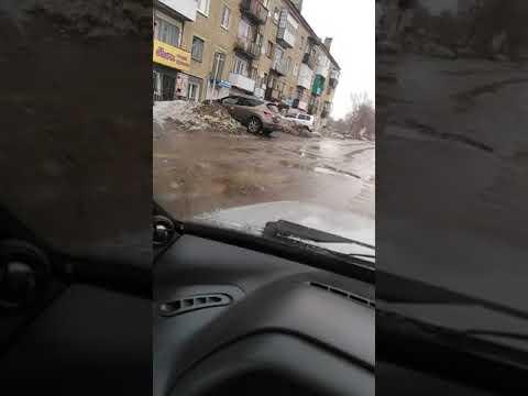 Ужасные дороги Аткарск 2019