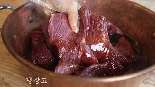 육포만들기 / 홈메이드 맛있는 육포만들기
