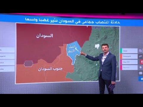 اغتصاب فتاة النيل الأزرق يثير غضبا واسعا في السودان  - 18:58-2021 / 5 / 14