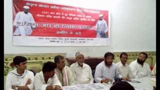 JUSTICE RD NIMESH COMMISSION RELEASED