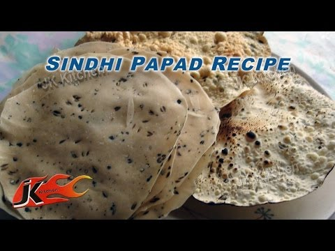 Sindhi Papad Recipe by JK