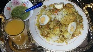 bariis biriyani si fudud loo kariyay Ka faa'ideysta (chicken biryani)