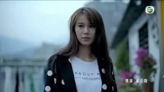 [myTV SUPER獨家優先點播] 愛情來的時候2台灣篇主題曲 - 百年不合