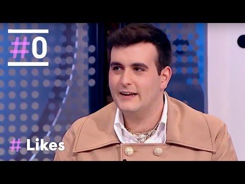 Likes: Palomo Spain, el futuro de la moda #Likes233 | #0