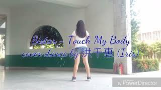 Sistar (씨스타) - Touch My Body【터치 마이 바디】co…