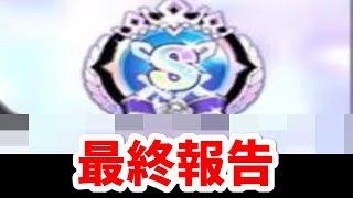 編成紹介 https://www.youtube.com/watch?v=_oVV0Q9mARU 中間報告 https...