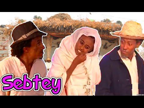 """Eritrean - """"Sebtey"""" - Eritrean Comedy 2016"""