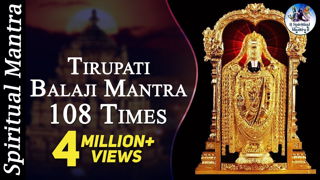 Tirupati Balaji Mantra - 108 Times | Very Powerful Mantra ( Full Songs )