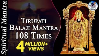 Tirupati Balaji Mantra - 108 Times | Very Powerful Mantra  ( Full Songs )