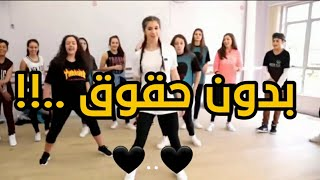 شاهد اروع رقص شباب على أغنية L'algerino - روعة و إبداع ❤🔥