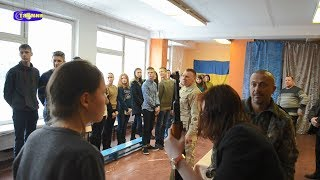 Урок національно-патріотичного виховання у смілянському коледжі