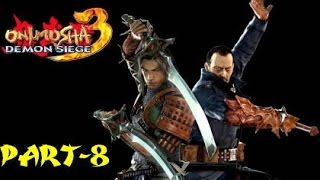 Onimusha 3 Demon Siege Walkthrough Part 8
